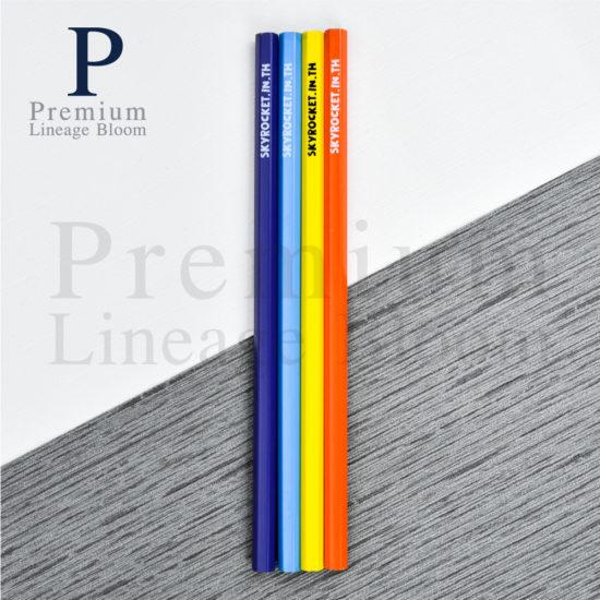 ดินสอไม้ โลโก้ SKY ROCKET