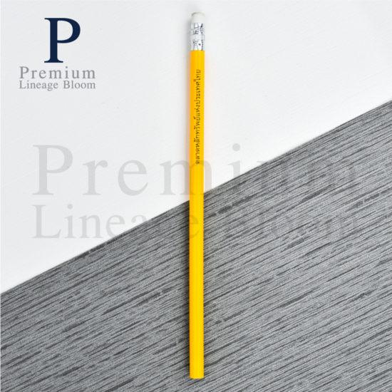 ดินสอไม้ โลโก้ ตลาดหลักทรัพย์แห่งประเทศไทย